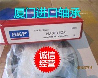 原6005-2RSLTN9/HC5C3WT轴承SKF陶瓷轴承|嘉和明瑞