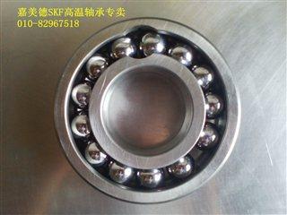 原厂正品SKF轴承 SY40TF/VA201高温深沟球轴承 斯凯孚轴承