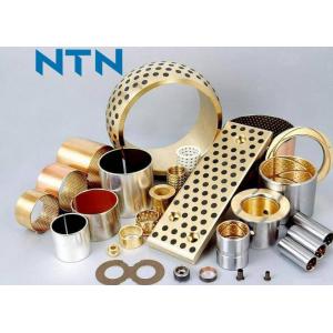 NTN 精密主轴机床支撑轴承BST45*75-1BP4