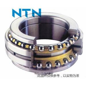 7012UCG/GLP4NTN精密主轴轴承