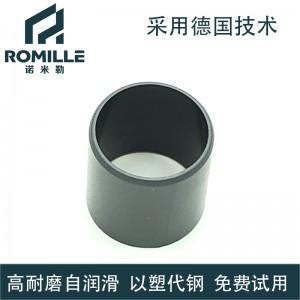 厂家直销自润滑低噪音耐高温工程塑料轴承Seleilte H848