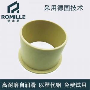 塑料轴承 工程塑料轴承 塑料法兰套筒轴承 耐腐蚀 耐脏污 免维护