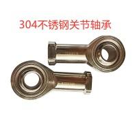 304不锈钢杆端关节轴承SSI6T/K正反牙现货