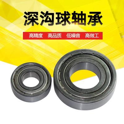 原S6907ZZ不锈钢轴承生产供应超强耐腐蚀深沟球轴承