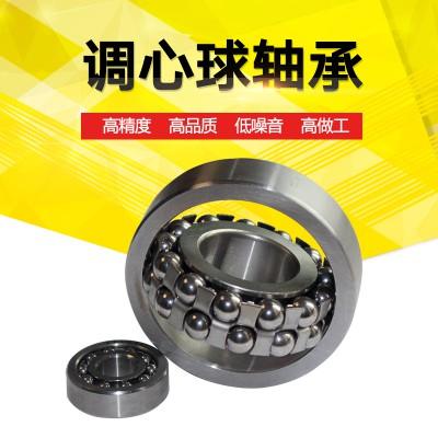 原不锈钢调心球轴承 S1207 现货  35*72*17MM JWZC轴承