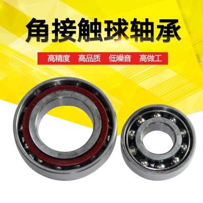 原JWZC不锈钢单列角接触球轴承S7206AC 耐腐蚀 现货