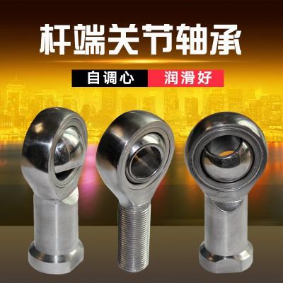 原供应 SSA20T/K 不锈钢关节轴承304材料防锈耐腐价格